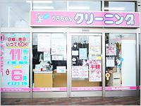 ヤマザワ 多賀城 店